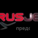 rusjet2